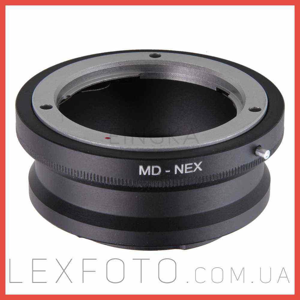 Переходник, адаптер Minolta MD/MC  Sony E-mount (NEX)