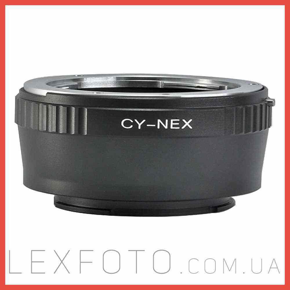 Переходник, адаптер Contax/Yashica  Sony E-mount (NEX)