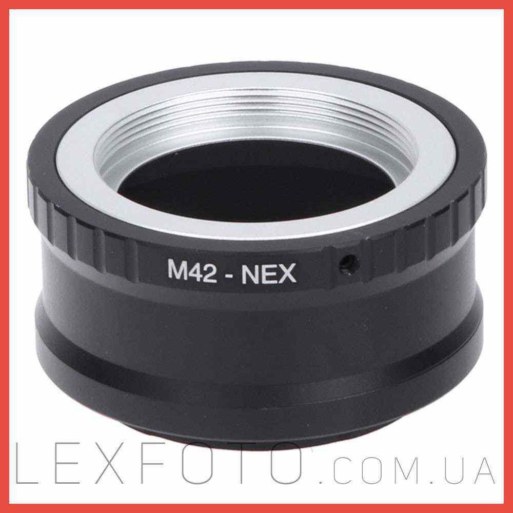 Переходник, адаптер М42  Sony E-mount (NEX)