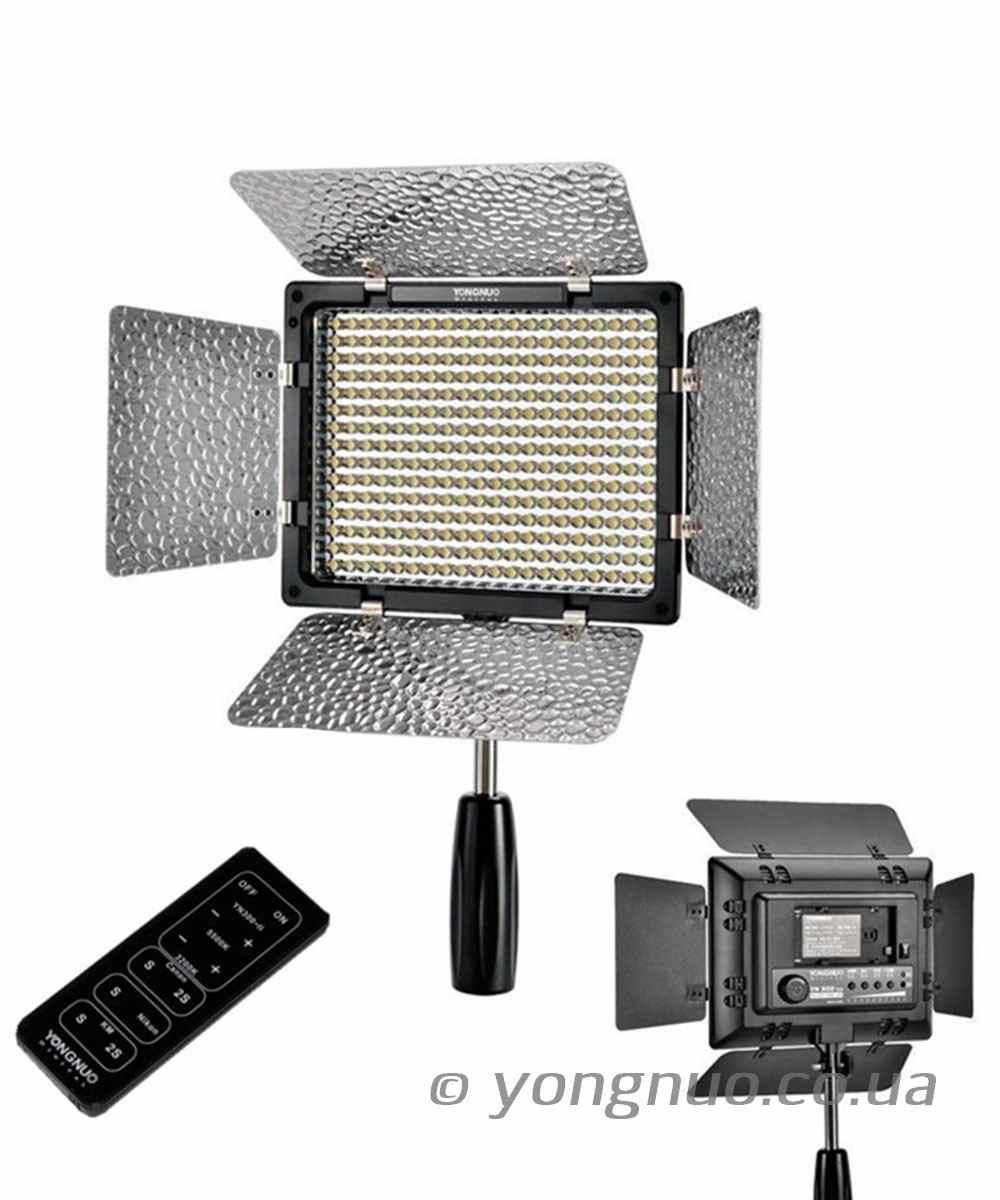 Yongnuo YN-300 II